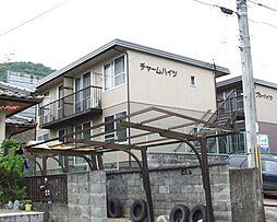荒河かしの木台駅 3.9万円