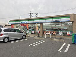 ファミリーマート尾張旭井田町店 徒歩 約9分(約700m)