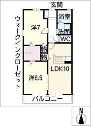 サンハイツ花水木[1階]の間取り
