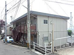 長崎県長崎市西坂町の賃貸アパートの外観