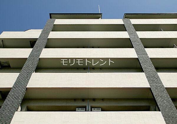 カスタリア新宿夏目坂[3階]の外観