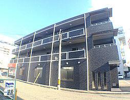 木下鉱産ビルV[3階]の外観