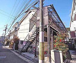 京都府京都市山科区四ノ宮川原町の賃貸アパートの外観