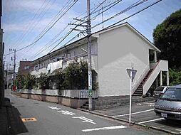 神奈川県川崎市宮前区東有馬1丁目の賃貸アパートの外観