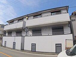 兵庫県宝塚市清荒神1丁目の賃貸アパートの外観