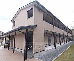 京都府京都市右京区宇多野福王子町の賃貸アパートの外観