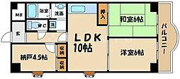 都島北通りマンション[7階]の間取り