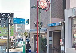 地下鉄東山線「覚王山」駅徒歩7分