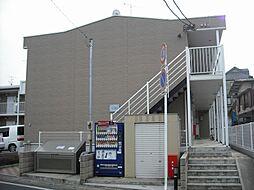 ボン ポアール[2階]の外観