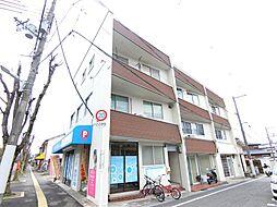 福富マンション[3階]の外観