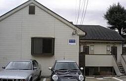 東京都町田市玉川学園5の賃貸アパートの外観