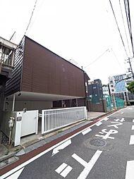 渋谷区上原3丁目