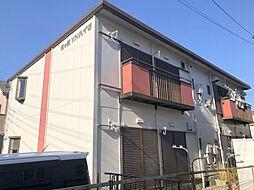 前ヶ崎YNハイツ[201号室号室]の外観