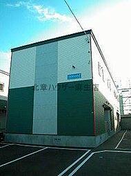 [テラスハウス] 北海道札幌市北区拓北四条1丁目 の賃貸【/】の外観