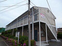 東京都武蔵村山市学園5丁目の賃貸アパートの外観
