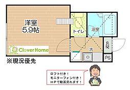 神奈川県相模原市南区相模大野7丁目の賃貸アパートの間取り