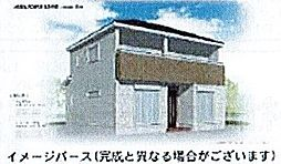 磐田市大原