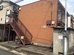 明誠ハイツ[203号室]の外観