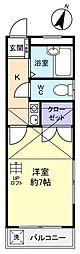 サンハイツ八千代台[2階]の間取り