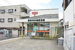 キャノン九反田A[1階]の外観