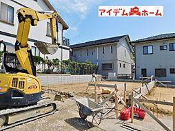 豊田市駅 3,390万円