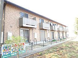 [テラスハウス] 茨城県つくば市中山 の賃貸【茨城県 / つくば市】の外観