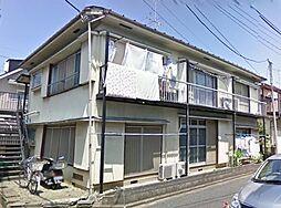 みのり荘[1階]の外観