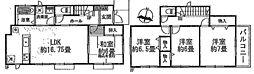 鈴蘭台駅 2,590万円