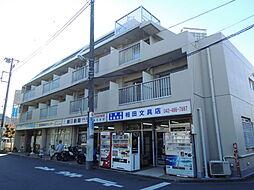 東京都調布市国領町3丁目の賃貸マンションの外観