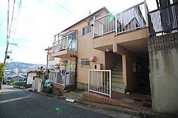 学園都市駅 2.5万円