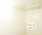風呂,1K,面積28m2,賃料5.7万円,JR山陰本線 丹波口駅 徒歩9分,阪急京都本線 西院駅 徒歩15分,京都府京都市下京区西七条赤社町
