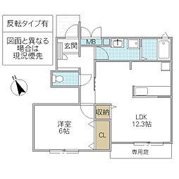 岩間駅 4.7万円