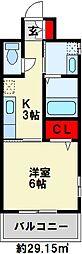 JR日豊本線 南小倉駅 徒歩15分の賃貸マンション 2階1Kの間取り