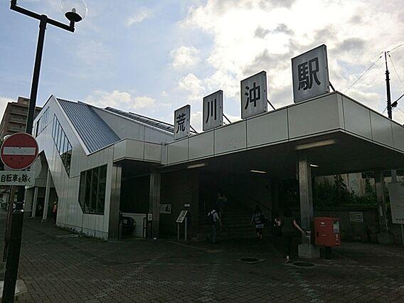 荒川沖駅(16...