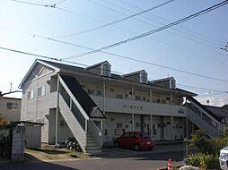1117_パールハイツ(鎌田)[102号室]の外観