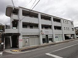 広島県安芸郡府中町山田2丁目の賃貸マンションの外観