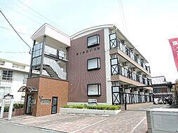 福岡県北九州市八幡西区大浦2丁目の賃貸マンションの外観