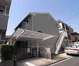 京都府京都市伏見区深草川久保町の賃貸アパートの外観