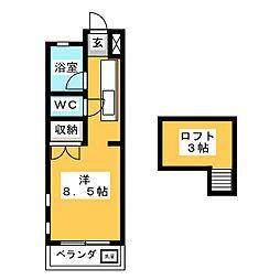 マスキャン黒野[4階]の間取り