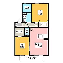 アポロタウン A[1階]の間取り