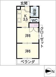 みつわシティマンション[2階]の間取り
