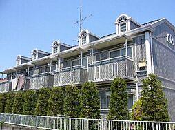 東京都国分寺市東元町2丁目の賃貸アパートの外観