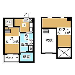 シェモア笹塚[2階]の間取り