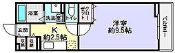 グレイス渚[2階]の間取り