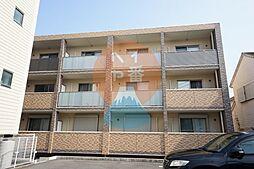 小田原駅 5.9万円