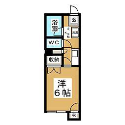 泉中央駅 4.5万円