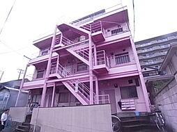 兵庫県神戸市灘区鹿ノ下通3丁目の賃貸アパートの外観