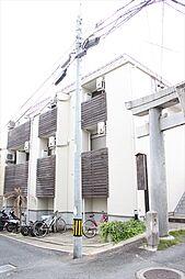 メゾンソレイユ井尻[2階]の外観