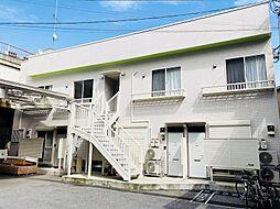 東京都文京区千駄木3丁目の賃貸アパートの外観