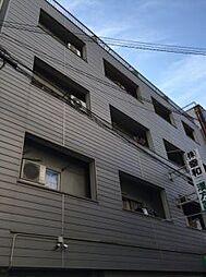阪口ビル[3階]の外観